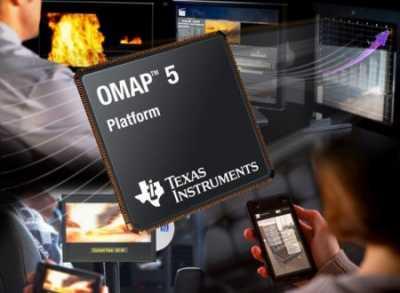 Закачайте забаву TI OMAP 5: два 2-ГГц ядра и трехмерное 1080p-видео