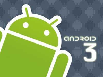 Вышел официально Android 3.0 Honeycomb !!!