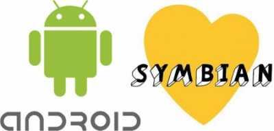 Android знаменитее  Симбиан - новинки на  даром!