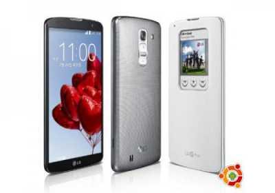 LG G Pro 2 – телефон новейшего поколения